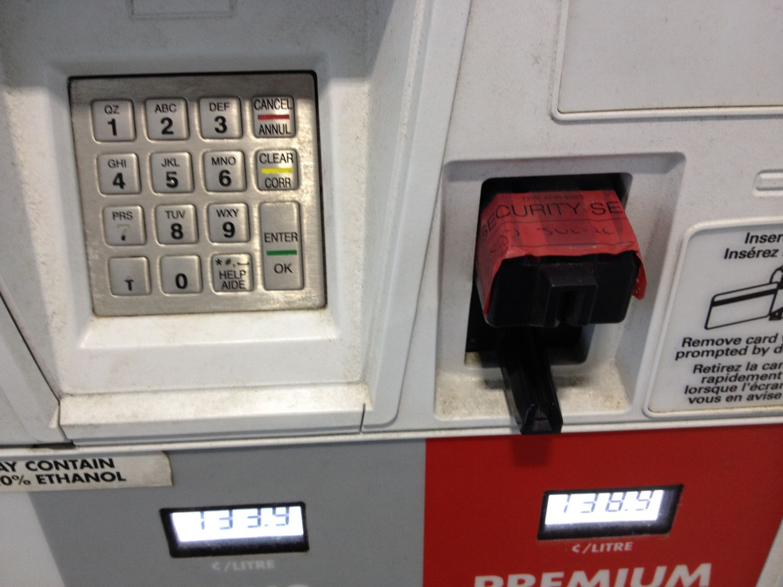 gas pump skimmer tape
